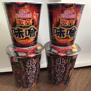 ニッシンショクヒン(日清食品)の蒙古タンメン中本 北極ブラック & 日清 カップヌードル 激辛味噌(インスタント食品)