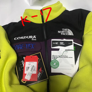 Supreme - supreme the north face fleece m denali