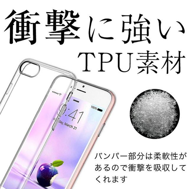 iphone8 プラス アディダス ケース / ソフトクリアケースの通販 by 星の鑑賞|ラクマ