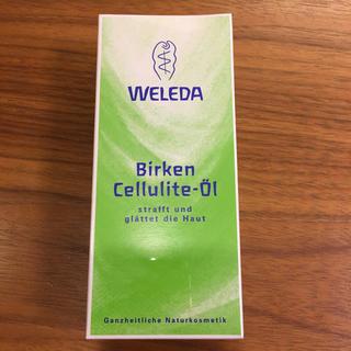 ヴェレダ(WELEDA)のヴェレダ ホワイトバーチ ボディオイル 200ml(ボディオイル)