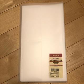 ムジルシリョウヒン(MUJI (無印良品))の無印良品 CD・DVDホルダー・2段 2個セット(CD/DVD収納)
