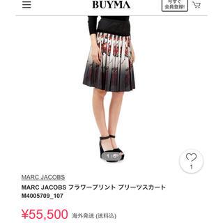 マークジェイコブス(MARC JACOBS)のマークジェイコブス  スカート(ひざ丈スカート)