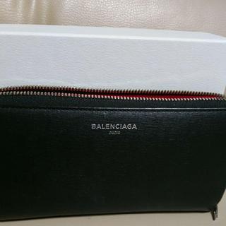 バレンシアガ(Balenciaga)のバレンシアガ ラウンドファスナー長財布(長財布)