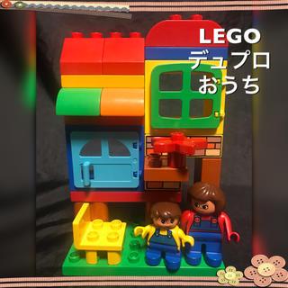 Lego - LEGO デュプロ おうち オーバーオール親子の住むお家