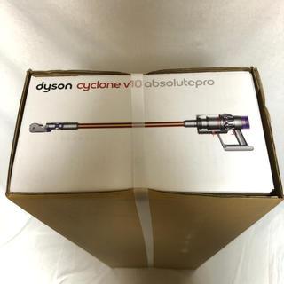 Dyson - Dyson Cyclone V10 Absolutepro SV12ABL