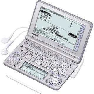 カシオ(CASIO)のXD-SD7500 電子辞書(その他)