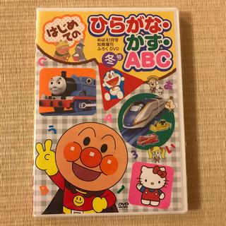 ショウガクカン(小学館)のめばえ 付録 DVD(知育玩具)