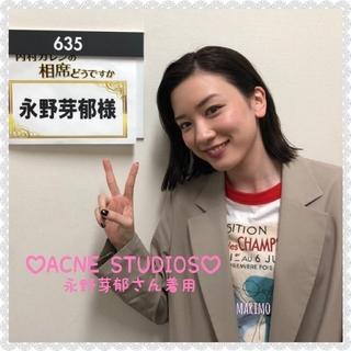ACNE - 【美品】♥永野芽郁さん着用♥ACNE STUDIOS*Tシャツ