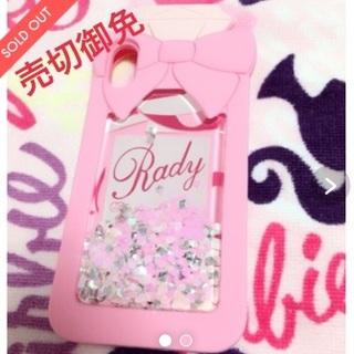 レディー(Rady)のrady💋人気商品⭕️売切御免🙇♀️(iPhoneケース)