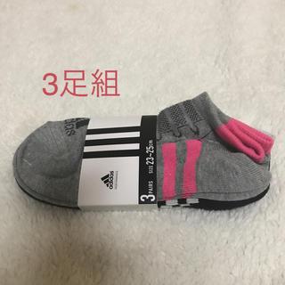 新品 ♡ アディダス スニーカー レディース靴下 3足