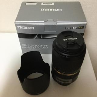 ニコン(Nikon)のTamron SP 70-300mm(レンズ(ズーム))