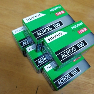 フジフイルム(富士フイルム)の35mm (135)ネガフィルム ACROS 100 モノクロ フィルム 5本(フィルムカメラ)