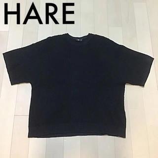 HARE - 本日価格☆HARE オーバーサイズ サマーニットT