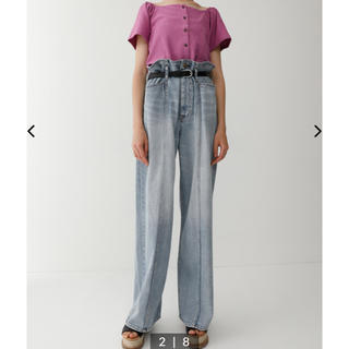 moussy -  HI WAIST BELTED STRAIGHT SQUARE NECK