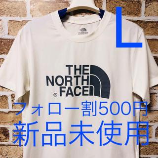THE NORTH FACE - 【大好評】ノースフェイス Tシャツ ロンT スウェット ヒューズボックス 白色L