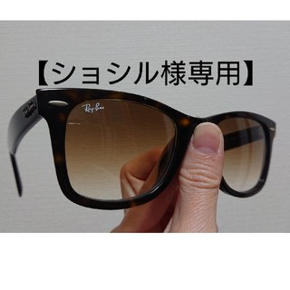 Ray-Ban - Ray-Ban サングラス Original Wayfarer Classics