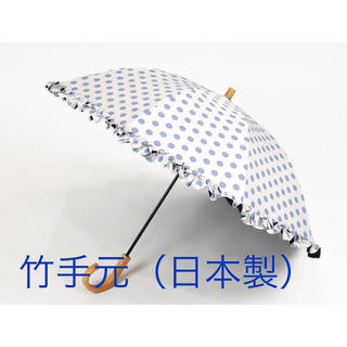 日本製 竹手元 サンバリア100 日傘 Sサイズ * サンバリア  ロサブラン