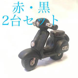 レトロ風 アンティーク風 ビンテージ風 ミニバイク ミニチュア 置物