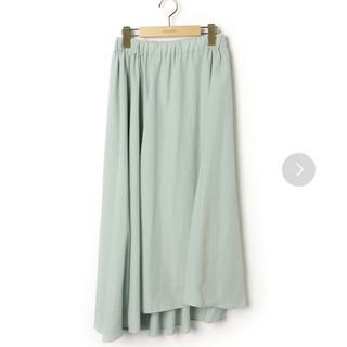 ナノユニバース(nano・universe)のナノユニバース グリーン スカート(ロングスカート)