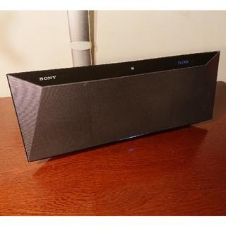 SONY - Sony CMT-BT80W Bluetooth Component
