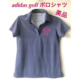adidas - 【美品】アディダスゴルフ  半袖ポロシャツ