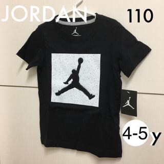 NIKE - 【新品】Jordan ジョーダン★Jumpmanロゴ  半袖Tシャツ