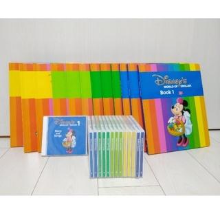 Disney - 【美品】DWE メインプログラム 絵本&CD