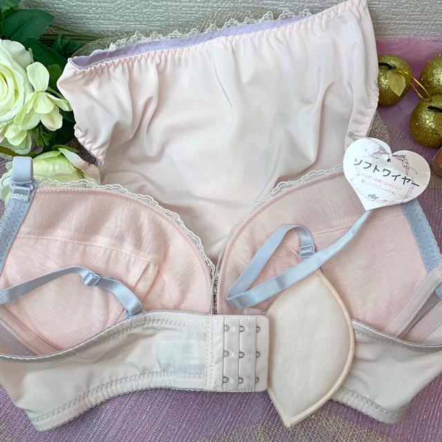SALE☆新品未使用 E85LL ブラショーset ベールピンク 大きいサイズ レディースの下着/アンダーウェア(ブラ&ショーツセット)の商品写真