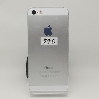 iPhone - iPhone 5s 32GB SIMフリーランクC