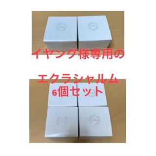 ファビウス(FABIUS)のイヤング様専用 エクラシャルム  新品 6個セット(オールインワン化粧品)