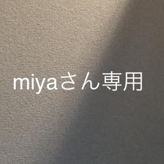 H.P.FRANCE - tatsuo nagahata  スターサファイア ダイヤリング 11号 指輪