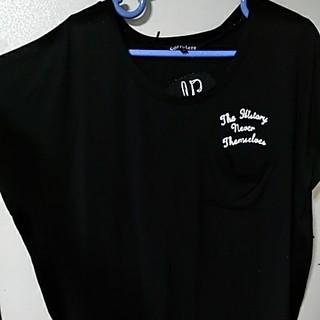 シマムラ(しまむら)の大きめTシャツ Lサイズ位(Tシャツ(半袖/袖なし))