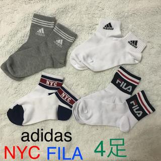 新品 ♡ adidas FILA NYC ♡レディース靴下 4足 まとめ売り