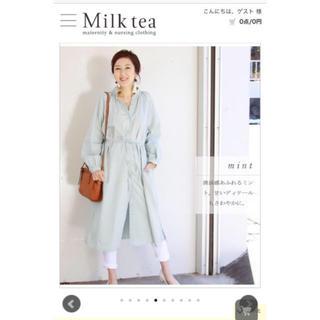 授乳服 ミルクティー milk tea  ミント シャツワンピ
