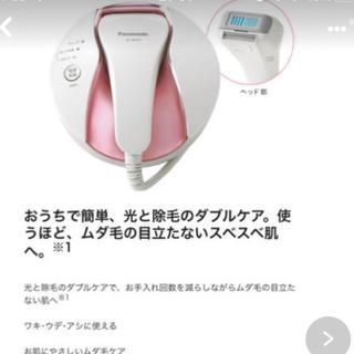 パナソニック(Panasonic)の光エステ ピンクゴールド  美品(脱毛/除毛剤)