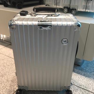リモワ(RIMOWA)のリモワ クラシック ルフトハンザモデル 36L(トラベルバッグ/スーツケース)