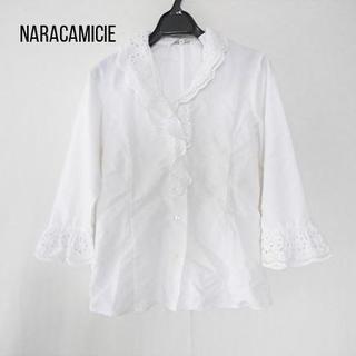 NARACAMICIE - ナラカミーチェ 長袖シャツブラウス サイズMI レディース 白