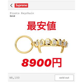 Supreme - fronts keychain 即日発送可能 supreme