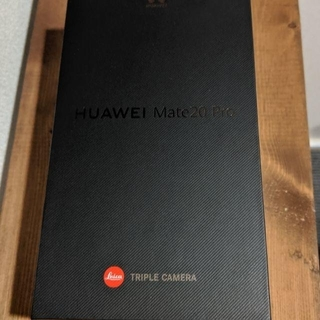 Softbank - 【新品未使用】HUAWEI Mate 20 Pro ミッドナイトブルー