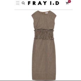 フレイアイディー(FRAY I.D)のFLAYI.D❤︎フレイアイディー❤︎ベルト付きセットアップ(セット/コーデ)