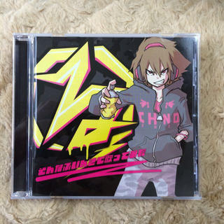 ぐるたみん  CD(ボーカロイド)