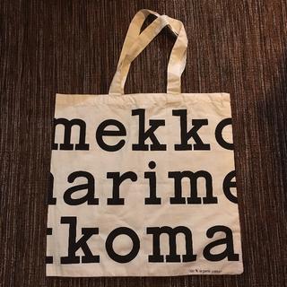 マリメッコ(marimekko)のマリメッコ marimekko ノベルティ トートバッグ ロゴバッグ(トートバッグ)