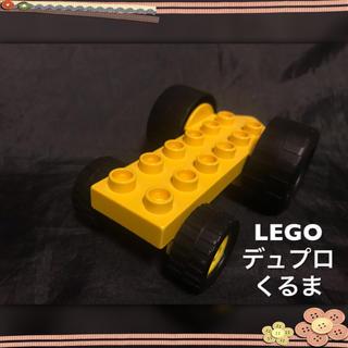 Lego - LEGO デュプロ 作業車 カーベース  くるま