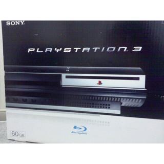 ソニー(SONY)の【送料無料】 Playstation3 PS2ディスク対応 本体 コントローラー(家庭用ゲーム本体)