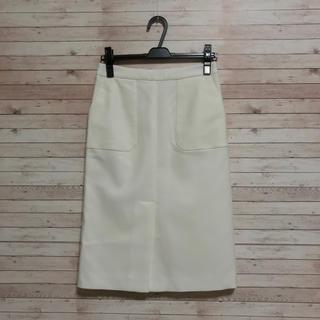 BABYLONE スカート