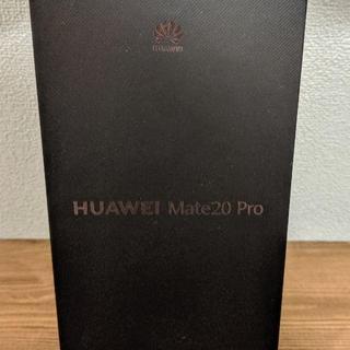 Softbank - 【新品未使用】HUAWEI Mate 20 Pro ブラック