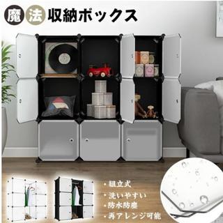 新品★9個ラックセット 大容量 収納ボックス クローゼットケース 防水 防塵