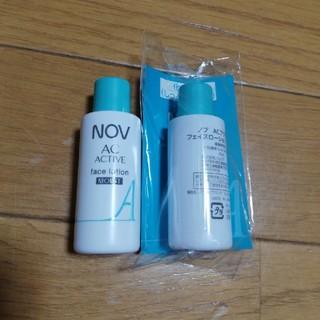 ノブ(NOV)のノブACアクティブフェイスローション(サンプル/トライアルキット)