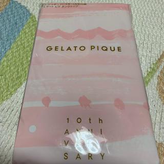 ジェラートピケ(gelato pique)のジェラートピケ♡タンクトップ♡付録♡新品未開封(タンクトップ)