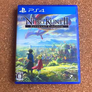 PlayStation4 - 二ノ国II レヴァナントキングダム
